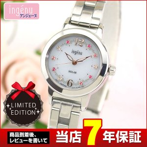 ingenu アンジェーヌ SEIKO セイコー ソーラー AHJD713 限定モデル レディース 腕時計 レビュー7年保証 国内正規品 白 ホワイト ピンク メタル|tokeiten