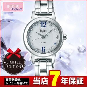 ingenu アンジェーヌ SEIKO セイコー ソーラー AHJD716 限定モデル レディース 腕時計 レビュー7年保証 国内正規品 白 ホワイト tokeiten