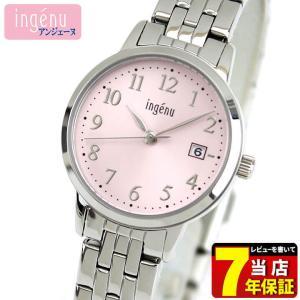 25日から最大31倍 7年保証 SEIKO セイコー ALBA アルバ ingenu アンジェーヌ クオーツ AHJK433 国内正規品 レディース 腕時計 シルバー ピンク メタル|tokeiten