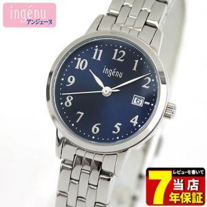 25日から最大31倍 レビュー7年保証 SEIKO セイコー ALBA アルバ ingenu アンジェーヌ AHJK434 国内正規品 レディース 腕時計 シルバー ネイビー メタル|tokeiten