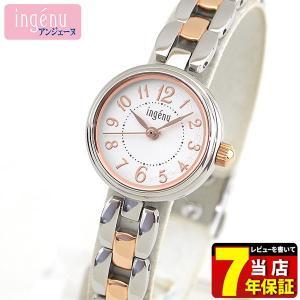 レビュー7年保証 SEIKO セイコー ALBA アルバ ingenu アンジェーヌ AHJK436 国内正規品 レディース 腕時計 ピンクゴールド シルバー メタル バンド|tokeiten