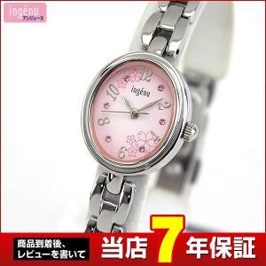 25日から最大31倍 レビュー7年保証 SEIKO セイコー ALBA アルバ ingenu アンジェーヌ 限定モデル AHJK709 国内正規品 レディース 腕時計 ピンク シルバー|tokeiten