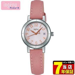25日から最大27倍 レビューを書いて7年保証 SEIKO セイコー ingenu アンジェーヌ AHJT418 国内正規品 レディース 腕時計 革バンド レザー|tokeiten