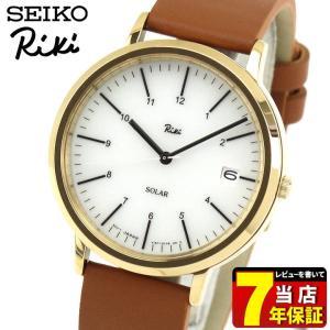 セイコー アルバ リキ 腕時計 SEIKO ALBA Riki スタンダード ソーラー AKPD024 国内正規品 メンズ ペア アイボリー ブラウン ゴールド 革ベルト レザー|tokeiten