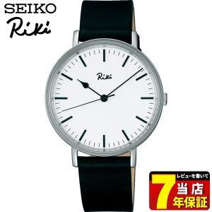 ポイント最大24倍 セイコー アルバ リキ 腕時計 SEIKO ALBA Riki スタンダード クオーツ AKPK420 国内正規品 メンズ 白 ホワイト 革ベルト レザー|tokeiten