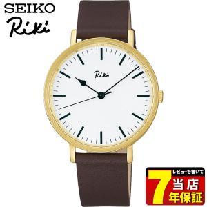 ポイント最大24倍 セイコー アルバ リキ 腕時計 SEIKO ALBA Riki スタンダード AKPK421 国内正規品 メンズ ゴールド 白 ホワイト 茶 ブラウン 革ベルト レザー|tokeiten
