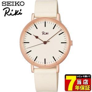 レビューを書いて7年保証 セイコー アルバ リキ 腕時計 SEIKO ALBA Riki スタンダード AKPK423 国内正規品 メンズ 白 ホワイト ゴールド 革ベルト レザー tokeiten