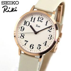 レビュー7年保証 セイコー アルバ リキ 腕時計 SEIKO ALBA Riki スタンダード AKPK426 メンズ 国内正規品 アナログ ウォッチ 白 ホワイト 革ベルト レザー tokeiten