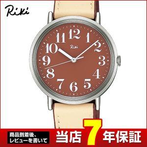 レビュー7年保証 セイコー アルバ リキ 腕時計 SEIKO ALBA Riki スタンダード AKPT020 メンズ レディース 国内正規品 アナログ 茶 ブラウン 革ベルト レザー|tokeiten
