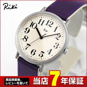 ポイント最大24倍 セイコー アルバ リキ 腕時計 SEIKO ALBA Riki スタンダード AKPT021 メンズ レディース 国内正規品 アナログ 革ベルト レザー 白 ホワイト|tokeiten