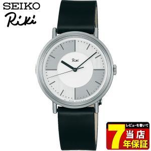レビュー7年保証 セイコー アルバ リキ 腕時計 SEIKO ALBA Riki スタンダード AKPT024 メンズ レディース 国内正規品 ブラック ホワイト 革ベルト レザー|tokeiten