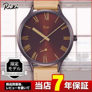 Riki リキ SEIKO セイコー AKPT718 限定モデル アナログ メンズ 腕時計 レビュー7年保証 国内正規品 茶 ブラウン 革ベルト レザー tokeiten