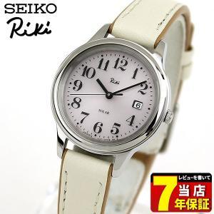 レビュー7年保証 セイコー アルバ リキ 腕時計 SEIKO ALBA Riki スタンダード ソーラー AKQD026 レディース 国内正規品 ピンク 白 ホワイト レザー 革ベルト|tokeiten