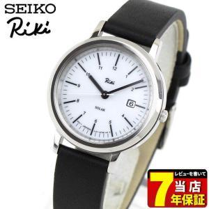 ポイント最大24倍 セイコー アルバ リキ 腕時計 SEIKO ALBA Riki スタンダード ソーラー AKQD028 レディース 国内正規品 ブラック 白 ホワイト 革ベルト レザー|tokeiten