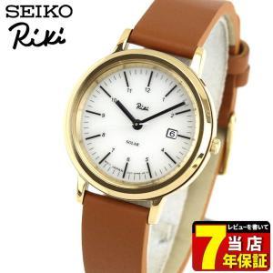 セイコー アルバ リキ 腕時計 SEIKO ALBA Riki スタンダード ソーラー AKQD029 レディース 国内正規品 アイボリー ブラウン ゴールド 革ベルト レザー tokeiten