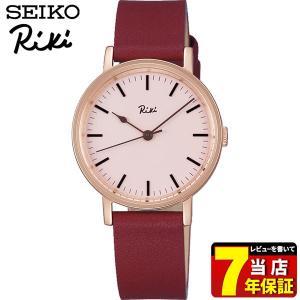 ポイント最大23倍 セイコー アルバ リキ 腕時計 SEIKO ALBA Riki スタンダード AKQK429 レディース 国内正規品 赤 レッド ゴールド 革ベルト レザー tokeiten