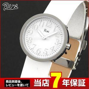 ストアポイント7倍 レビュー7年保証 SEIKO セイコー ALBA アルバ AKQK434 国内正規品 Riki リキ レディース 腕時計 白 ホワイト 革バンド レザー|tokeiten