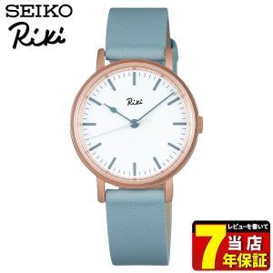 Riki リキ ALBA アルバ SEIKO セイコー AKQK436 レディース 腕時計 ペアウオッチ 国内正規品 ホワイト ブルー 革ベルト レザー|tokeiten