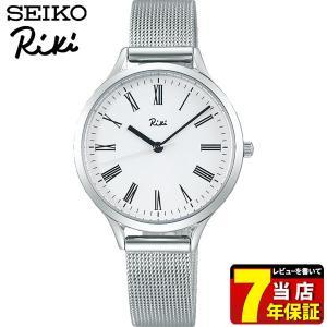 Riki リキ SEIKO セイコー AKQK439 シンプルモダン アナログ レディース 腕時計 レビュー7年保証 国内正規品 銀 シルバー メタル|tokeiten