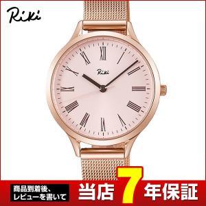 ポイント最大23倍 Riki リキ SEIKO セイコー AKQK440 シンプルモダン アナログ レディース 腕時計 レビュー7年保証 国内正規品 ピンクゴールド メタル tokeiten