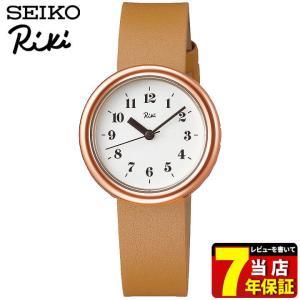 SEIKO セイコー ALBA アルバ  Riki リキ AKQK449 アナログ レディース 腕時計 国内正規品 白 ホワイト 茶 ブラウン 革ベルト レザー|tokeiten