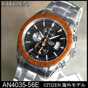ポイント最大26倍 シチズン CITIZEN 海外モデル 腕時計 メンズ クロノグラフ AN4035-56E|tokeiten