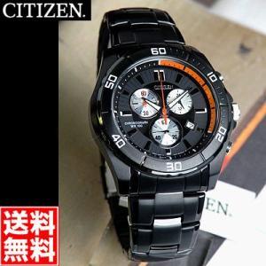 ポイント最大26倍 シチズン CITIZEN 海外モデル 腕時計 メンズ AN7109-55E|tokeiten