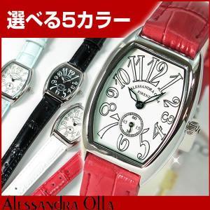 Alessandra Olla アレサンドラオーラ レディース 腕時計 選べる5種類 AO-1400 母の日 ギフト|tokeiten