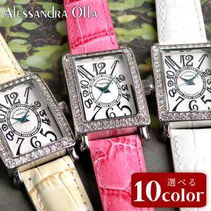 22日から最大47倍 Alessandra Olla アレサンドラオーラ 高級感のあるデザイン 本革型押しベルト キラキラベゼル 石付き かわいい AO-1500|tokeiten