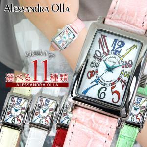 22日から最大42倍 文字板訳あり 腕時計 レディース マルチカラー アレサンドラオーラ 腕時計 レディース アレッサンドラオーラ AO-1500 母の日 ギフト|tokeiten