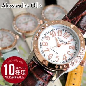 22日から最大42倍 腕時計 レディース アレサンドラオーラ 腕時計 レディース アレッサンドラオーラ AO-1750 最安値に挑戦 母の日 ギフト|tokeiten