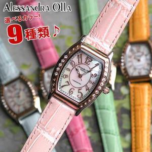 22日から最大42倍 セール Alessandra Olla 腕時計 レディース アレサンドラオーラ 時計 レディース アレッサンドラオーラ AO-1850 母の日 ギフト|tokeiten