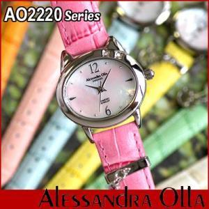 腕時計 レディース アレサンドラオーラ 腕時計 レディース ネコ アレッサンドラオーラ ao-2220 最安値に挑戦 母の日 ギフト|tokeiten