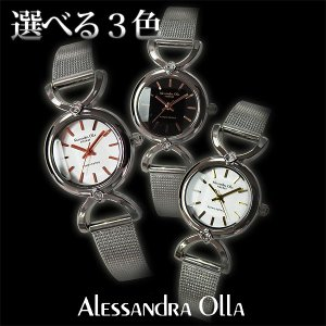 22日から最大42倍 Alessandra Olla アレサンドラオーラ レディース 腕時計新品アレッサンドラオーラ AO-250 AO-250-1 AO-250-2 AO-250-3 母の日 ギフト|tokeiten
