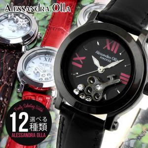 22日から最大42倍 腕時計 レディース アレサンドラオーラ 時計 レディース アレッサンドラオーラ AO-3100ki 最安値に挑戦 母の日 ギフト|tokeiten