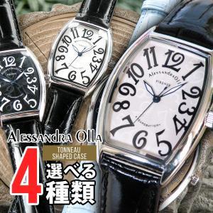 22日から最大42倍 腕時計 メンズ メンズ腕時計 アレサンドラオーラ メンズ 腕時計 AO4550 メンズ腕時計 母の日 ギフト|tokeiten
