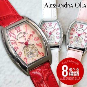 22日から最大42倍 Alessandra Olla アレッサンドラオーラ 腕時計 新品 時計 レディース ファッション ウォッチ さくら ピンク AO-4850 母の日 ギフト|tokeiten