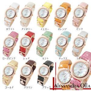 腕時計 レディース アレサンドラオーラ 腕時計 レディース アレッサンドラオーラ AO630 母の日 ギフト|tokeiten|02