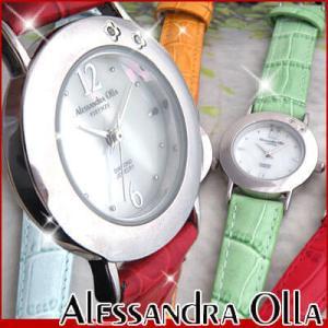 アレサンドラオーラ Alessandra Olla 腕時計 レディース ギフト|tokeiten