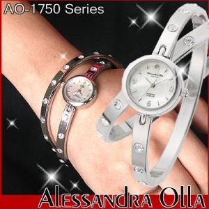 アレサンドラオーラ 腕時計 レディース アレッサンドラオーラ AO-7600 バングル 母の日 ギフト|tokeiten