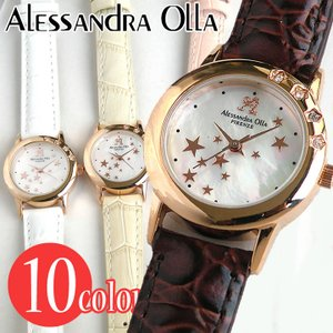 腕時計 レディース アレサンドラオーラ 腕時計 レディース アレッサンドラオーラ AO-810 母の日 ギフト