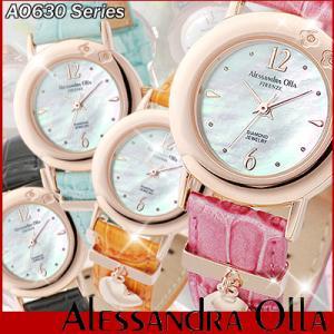 腕時計 レディース アレサンドラオーラ 腕時計 レディース アレッサンドラオーラ Alessandra Olla AO-630 母の日 ギフト|tokeiten