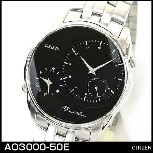 シチズン 時計 メンズ 海外モデル 腕時計 ビジネス 40代 シルバー ブラック 銀 黒 AO3000-50E CITIZEN 逆輸入品 tokeiten