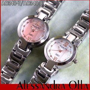 22日から最大42倍 腕時計 レディース アレサンドラオーラ レディース 腕時計 アレッサンドラオーラ AO340 Alessandra Olla 母の日 ギフト|tokeiten