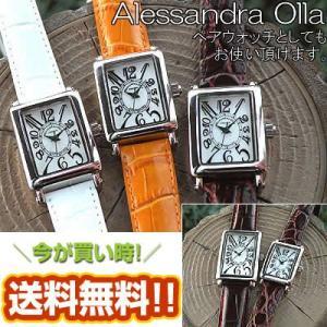 22日から最大47倍  腕時計 アレサンドラオーラ レディース メンズ アレッサンドラオーラ AO4500 AO150018 Alessandra Olla|tokeiten