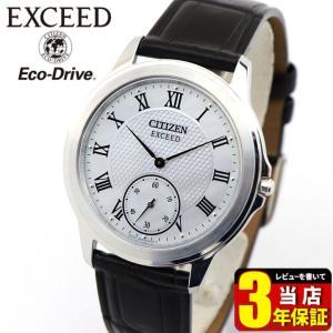 シチズン エクシード エコドライブ メンズ ワニ革 薄型 腕時計 AQ5000-13D CITIZEN EXCEED 国内正規品 レビュー3年保証|tokeiten