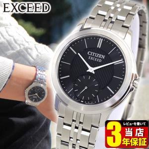 収納ケース付 シチズン エクシード エコドライブ 40周年記念モデル AQ5000-56E CITIZEN 国内正規品 腕時計 メンズ ソーラー ビジネスシルバー ブラック|tokeiten