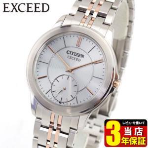 シチズン エクシード エコドライブ AQ5004-55A 40周年記念モデル 腕時計 メンズ ソーラー ビジネス ドレスウォッチ 銀 シルバー|tokeiten