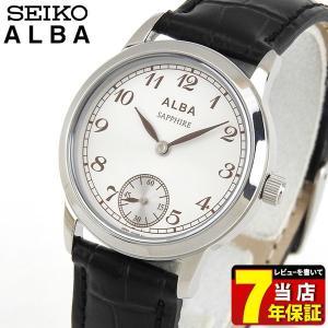 25日から最大27倍 SEIKO セイコー ALBA アルバ日本製クオーツ AQGT004 国内正規品 レディース レディス 女性用 腕時計 ブラック ホワイト 革|tokeiten