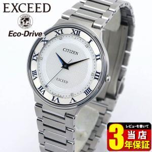 シチズン エクシード エコドライブ ソーラー Something Blue 限定 メンズ 腕時計 CITIZEN EXCEED AR0080-66D 国内正規品 レビュー3年保証|tokeiten